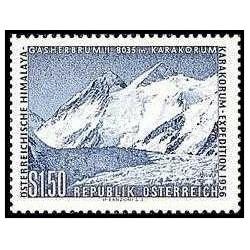 1 عدد تمبر اکتشاف رشته کوه کاراکورام هیمالیا - اتریش 1957