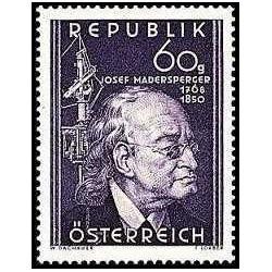 1 عدد تمبر صدمین سالگرد مرگ ژوزف مادرسپرگر - مخترع چرخ خیاطی - اتریش 1950