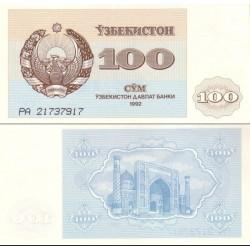 اسکناس 100 سام - ازبکستان 1992