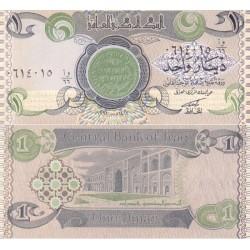 اسکناس 1 دینار - عراق 1992  سری اضطراری جنگ خلیج فارس