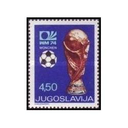 1 عدد تمبر جام جهانی فوتبال - آلمان غربی - یوگوسلاوی 1974