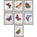 7 عدد تمبر پروانه ها - مجارستان  1984