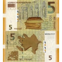 اسکناس 5 منات - آذربایجان 2009