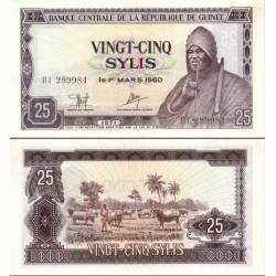 اسکناس 25 سیلی - گینه 1971
