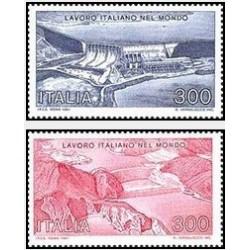 2 عدد تمبر نسخه های کار مهندسین عمران در خارج از کشور - ایتالیا 1981
