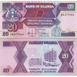 اسکناس 20 شلینگ - اوگاندا 1988