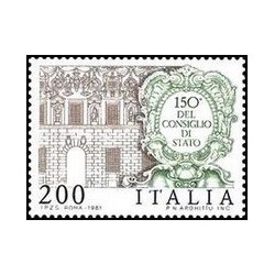 1 عدد تمبر 150مین سالگرد شورای دولتی - ایتالیا 1981