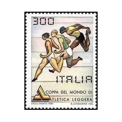 1 عدد تمبر مسابقات جام جهانی - ایتالیا 1981