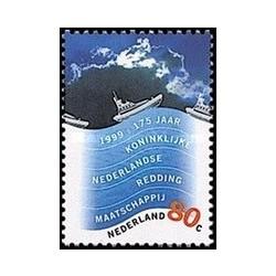 1 عدد تمبر 175مین سالگرد  انجمن مالکان کشتی - هلند 1999