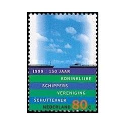 1 عدد تمبر 150مین سالگرد خدمات امداد و نجات کشتیهای هلندی - هلند 1999