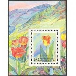سونیرشیت گل - ازبکستان 1993