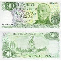 اسکناس 500 پزو - آرژانتین 1979