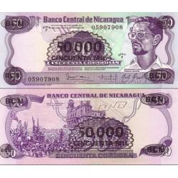 اسکناس سورشارژ 50000 کردوبا - نیکاراگوئه 1987