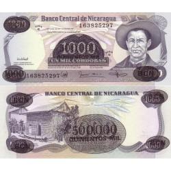 اسکناس سورشارژ 500000 کردوبا - نیکاراگوئه 1987
