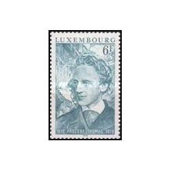 1 عدد تمبر مشاهیر - لوگزامبورگ 1979