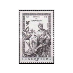 1 عدد تمبر 50مین سالگرد بورس اوراق بهادار لوگزامبورگ - لوگزامبورگ 1979