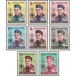 8 عدد تمبر پیشاهنگی پسران افغان - افغانستان 1962