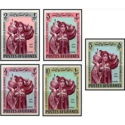 5 عدد تمبر روز زن - افغانستان 1963