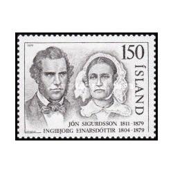 1 عدد تمبر ایسلندی مشهور - ایسلند 1979