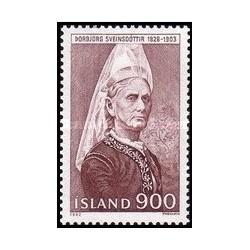 1 عدد تمبر ایسلندی مشهور - ایسلند 1982