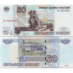 اسکناس 50 روبل - روسیه 1997 با متن ریز تاریخ 2004 در جلو