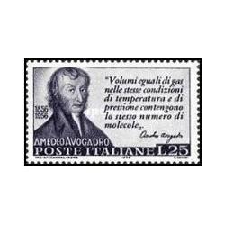 1 عدد تمبر صدمین سالگرد مرگ آووگادرو - ایتالیا 1956