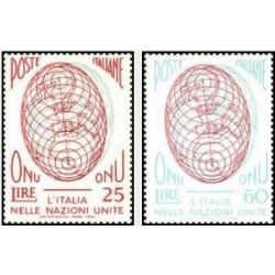 2 عدد تمبر ورود ایتالیا به سازمان ملل متحد - ایتالیا 1956