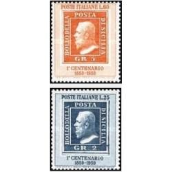 2 عدد تمبر صدمین سالگرد تمبر سیسیل - ایتالیا 1959