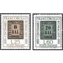 2 عدد تمبر صدمین سالگرد تمبر روماگنا - ایتالیا 1959