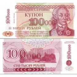 اسکناس 100000 روبل - ترنسدنیستر 1996