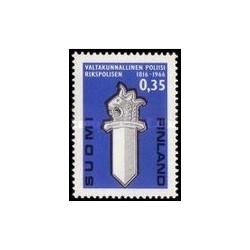1 عدد تمبر 150مین سالگرد پلیس ملی - فنلاند 1966
