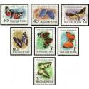 7 عدد تمبر پروانه ها - مجارستان 1959 قیمت در سایتهای خارجی 10.5 دلار