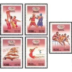 5 عدد تمبر بازیهای المپیک - آتلانتا ، ایالت متحده - روسیه 1996