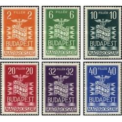 6 عدد تمبر نمایشگاه بین المللی بوداپست - مجارستان 1937