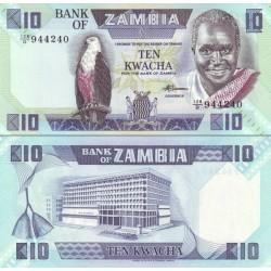اسکناس 10 کواچا - زامبیا 1988