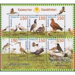 سونیزشیت پرندگان استپ - قزاقستان 2013 قیمت 12.9 دلار