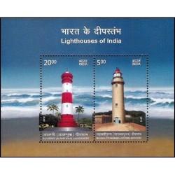 سونیزشیت فانوسهای دریایی هند - هندوستان 2012