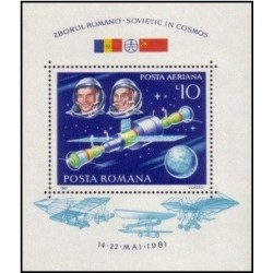 سونیزشیت پرواز فضا مشترک فضائی شوروی و  رومانی با سایوز 40 - رومانی 1981