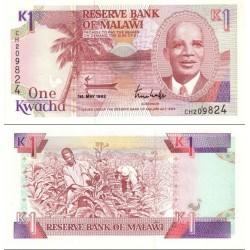 اسکناس 1 کواچا - مالاوی 1992