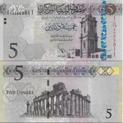 اسکناس 5 دینار - لیبی 2015