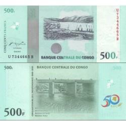 اسکناس 500 فرانک - کنگو 2010