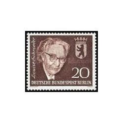 1 عدد تمبر لوئیس شرودر - برلین آلمان 1964