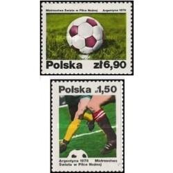 2 عدد تمبر جام جهانی فوتبال آرژانتین - لهستان 1978