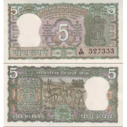 اسکناس 5 روپیه - هندوستان 1970 - با ثر منگنه - تایپ اردو روپیه به غلط در پشت