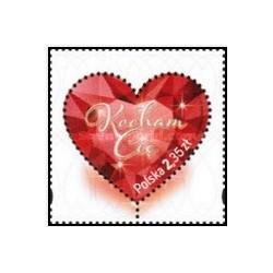 1 عدد تمبر ولنتاین - ابراز عشق - پرفراژ به شکل قلب - لهستان 2015