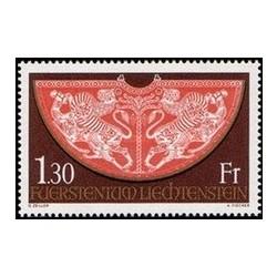 1 عدد تمبر نشان سلطنتی وزارت خزانه داری هافبورگ - لیختنشتاین 1975