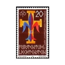1 عدد تمبر 50مین سالگرد پیش آهنگی - لیختنشتاین 1981