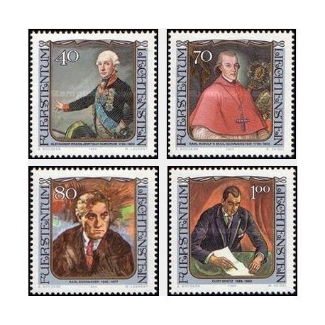 4 عدد تمبر پرتره مهمانان مشهور در لیختنشتاین - تابلو نقاشی - لیختنشتاین 1984