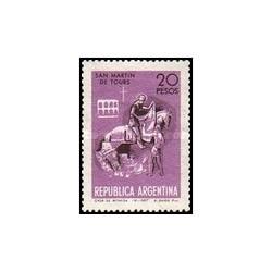 1 عدد تمبر سنت مارتین قدیس - آرژانتین 1968