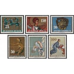 6 عدد تمبر قرن هنر یوگوسلاوی - یوگوسلاوی 1962